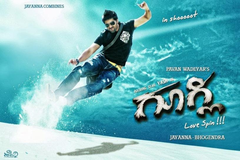 Googly Kannada Movie Trailer Vedio Songs Reaction – flink18